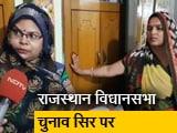 Video : राजस्थान में हजारों मतदाताओं के एक से ज्यादा वोटर कार्ड