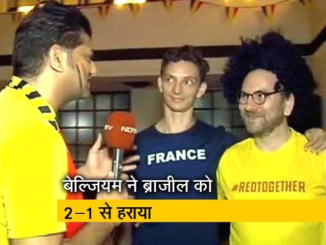 Videos : FIFA WC 2018 : बेल्जियम ने ब्राजील को हराकर बनाई सेमीफाइनल में जगह, देखें फैंस का रिएक्शन