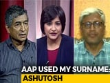 Video : AAP's Atishi Drops Last Name: In Political Game, How Important Is The Name?