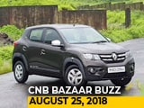 Video : Renault Kwid, VW Ameo, Honda Africa Twin, Continental India