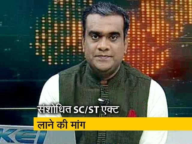 Videos : मिशन 2019 इंट्रो: दलित मुद्दे पर घिर गई है BJP?