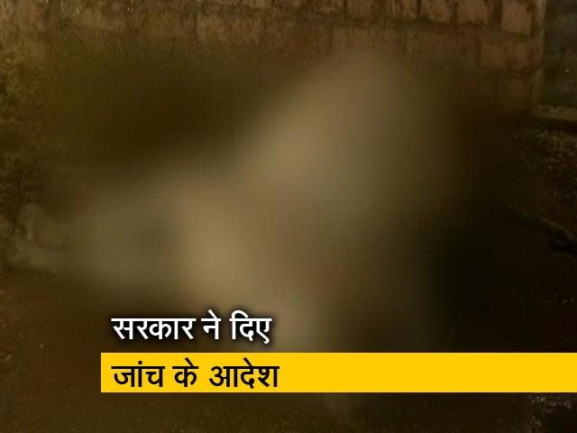 Video : गोशाला में 36 गायों की मौत पर उठे सवाल