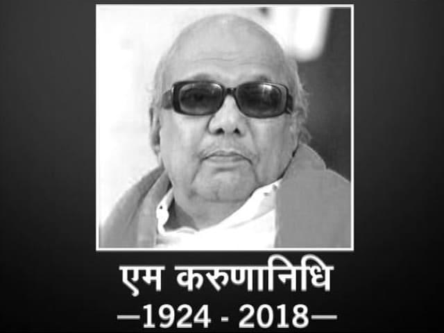 Video : DMK प्रमुख और तमिलनाडु के पूर्व सीएम एम करुणानिधि का निधन