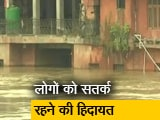 Video : जम्मू-कश्मीर के कई इलाकों में बाढ़ का अलर्ट जारी