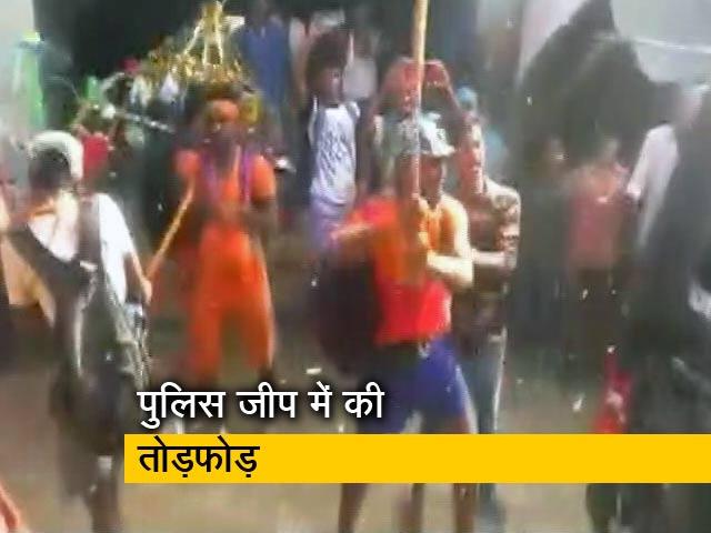 Video : यूपी के बुलंदशहर में कांवड़ियों का तांडव