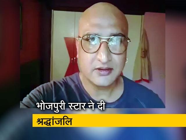 Videos : अटल बिहारी वाजपेयी को भोजपुरी स्टार की श्रद्धांजलि