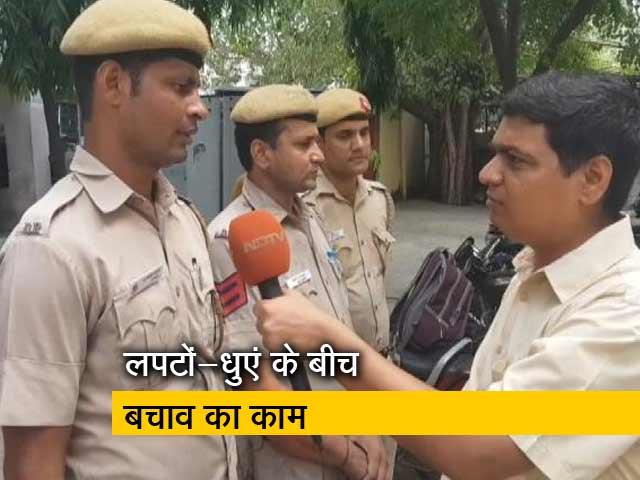 Video : दिल्ली : जब 3 पुलिसकर्मियों ने आग लगी इमारत से दंपति को बचाया