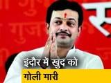 Video: सिटी सेंटर : भय्यूजी महाराज ने की खुदकुशी, विवादों में दिल्ली का एक और बाबा