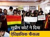 Video : इंडिया सात बजे: भेदभाव मौलिक अधिकारों का हनन- SC