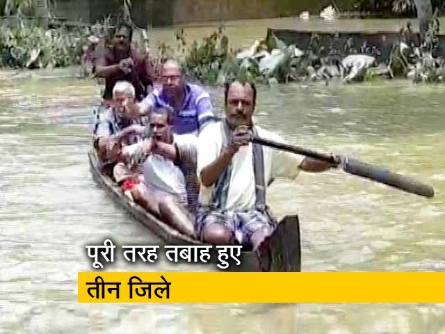 Video: बड़ी खबर : बाढ़ प्रभावित केरल में अब पुनर्वास की फिक्र