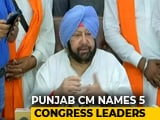 Video : In 1984 Furore, Amarinder Singh Names 5 Congressmen, Says No Party Role