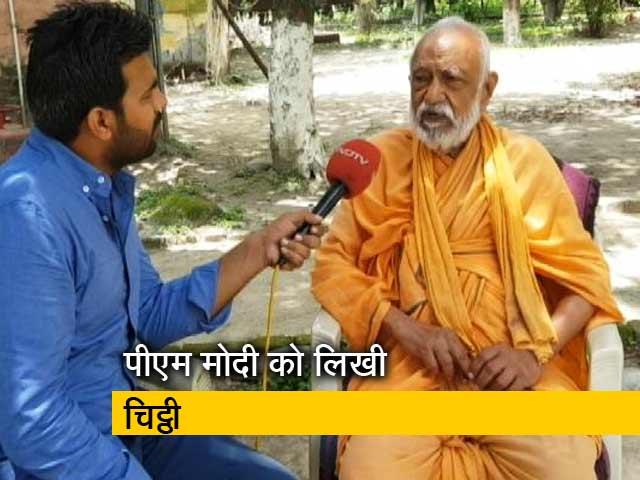 Videos : गंगा के लिए अनशन पर स्वामी सानंद
