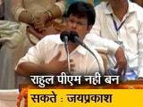Video : मिशन 2019 इंट्रो : बदजुबान नेता हुआ BSP से बाहर