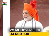 Video : PM Modi's Full Speech On 72nd Independence Day