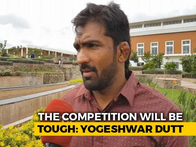 Video : Asian Games Medallist In Wrestling Can Win An Olympic Medal: Yogeshwar