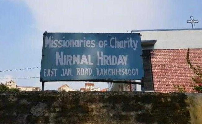 Ranchi Bishop Defends Missionaries of Charity In Baby Trafficking Case