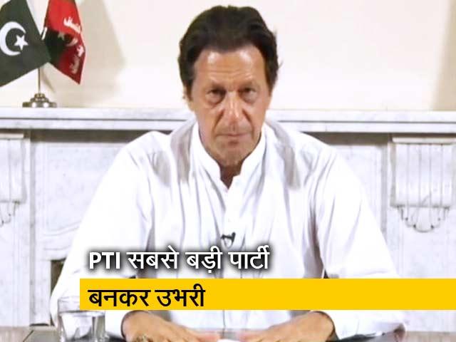 Video : नेशनल रिपोर्टर: इमरान खान पाकिस्तान के नए कप्तान