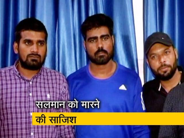 Videos : सलमान खान को मारने की साजिश रच रहा था गैंगस्टर संपत नेहरा, गिरफ्तार