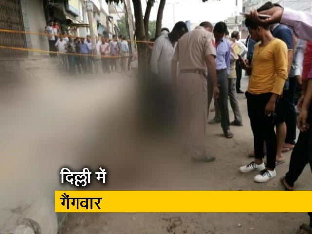Video : दिल्ली के बुराड़ी इलाके में ताबड़तोड़ फायरिंग, 3 लोगों की मौत
