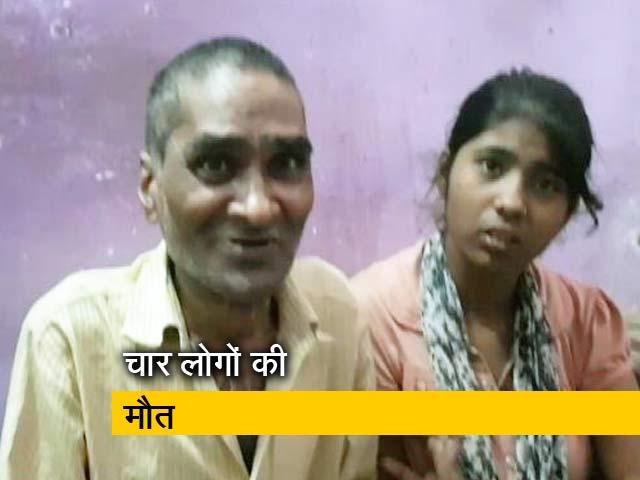 Videos : दिल्ली में बढ़ रही गैंगवार की घटना