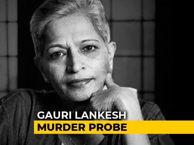 Video : Another Suspect Arrested In Gauri Lankesh Murder Case
