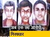 Video : गौरी लंकेश की हत्या के पीछे किस संगठन का हाथ ?