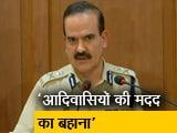 Video : न्यूज टाइम इंडिया : 'भीमा कोरेगांव हिंसा मामले से जुड़े आरोपियों के खिलाफ ठोस सबूत'
