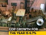 Video : India Retains Position As Fastest Growing Economy, GDP Rises 7.7%