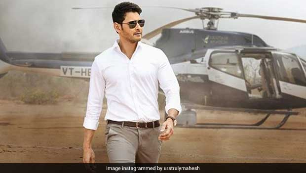 Happy Birthday Mahesh Babu: What You Can Learn From The Superstar's Diet And Fitness Regime!
