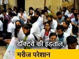 Video : जेजे अस्पताल में डॉक्टरों की हड़ताल, मरीज परेशान