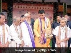 PHOTOS: त्रिपुरा के मुख्यमंत्री ने खर्ची पूजा का किया शुभारंभ, 7 दिन तक चलेगा जश्न
