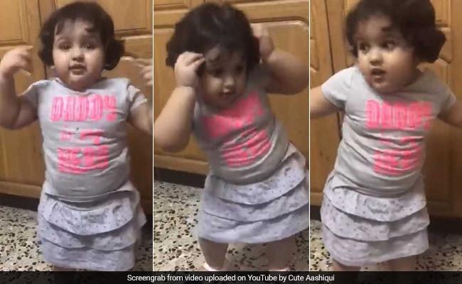 छोटी सी बच्ची ने किया पंजाबी गाने पर ऐसा डांस, देखकर आप भी कहेंगे WOW