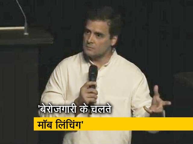 Videos : इंडिया 7 बजे : राहुल पर बरसी बीजेपी
