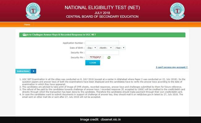 UGC NET: CBSE ने जारी की नेट परीक्षा की Answer Key
