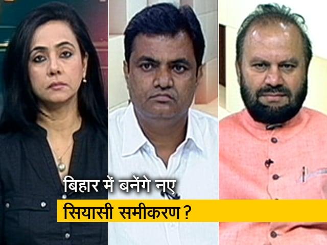 Videos : रणनीति: बिहारी खीर, सियासी उबाल!