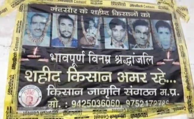 मंदसौर गोलीकांड की बरसी: राहुल की रैली का डर? 1200 लोगों को दिया गया नोटिस