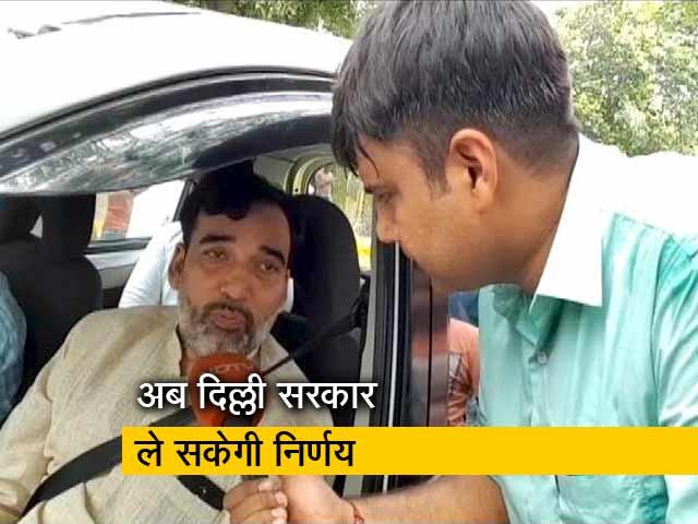 Video : अब दिल्ली सरकार ले सकेगी निर्णय : गोपाल राय