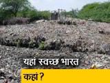 Video : मदनपुर खादर एक्सटेंशन में स्वच्छता का बुरा हाल