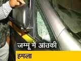 Video : Top News @8AM: जम्मू में पुलिस पार्टी पर ग्रेनेड से हमला, दो जवान घायल