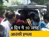 Video : Top News @3PM: जम्मू-कश्मीर में पुलिस पार्टी पर आतंकी हमला