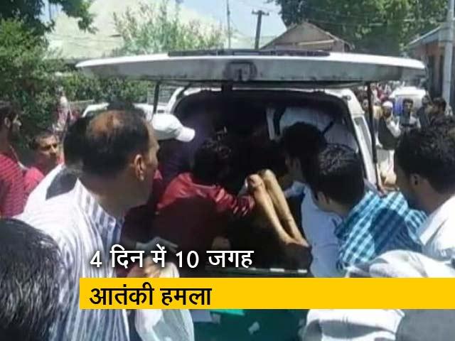 Videos : Top News @3PM: जम्मू-कश्मीर में पुलिस पार्टी पर आतंकी हमला