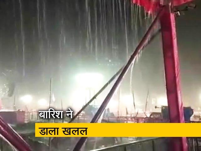Videos : हैदराबाद में महारैली को संबोधित कर सकते हैं के चंद्रशेखर राव, बारिश ने डाला खलल