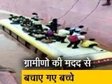 Video : राजस्थान : दौसा में पानी से भरे अंडरपास में फंसी बच्चों से भरी बस