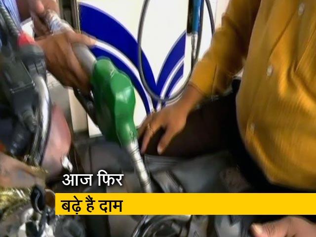 Videos : न्यूज टाइम इंडिया :  महंगा होता पेट्रोल-डीजल
