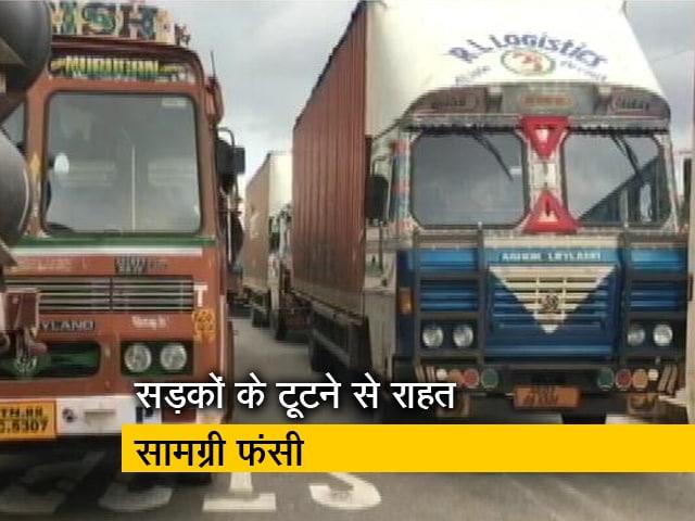 Video: त्रिशुर: पहाड़ी ढलान पर बने दो घर जमीन में समा गए