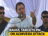 "Video : ""Who Am I?"": Rahul Gandhi's ""Pop Quiz"" Jabs BJP On Swami Agnivesh Attack"