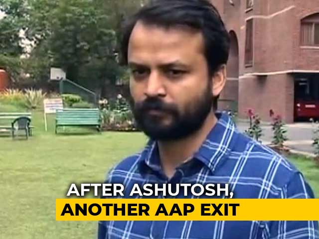 Video : Now AAP's Ashish Khetan Quits, Week After Ashutosh's Exit