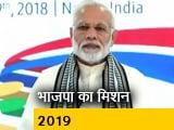 Video : इंडिया 7 बजे: फरवरी तक 50 रैलियां करेंगे PM मोदी