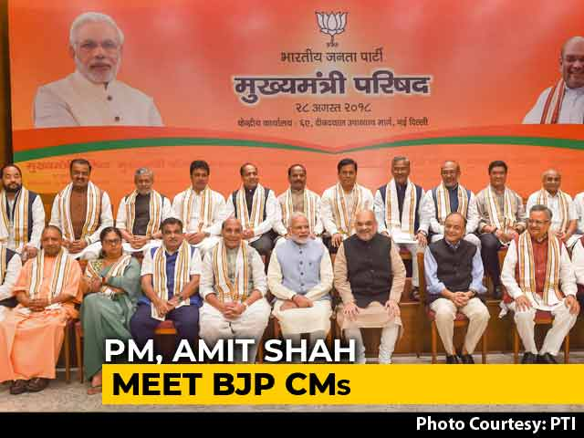 Video : PM, Amit Shah's Day-Long Review Of Chief Ministers' Work Ahead Of Polls