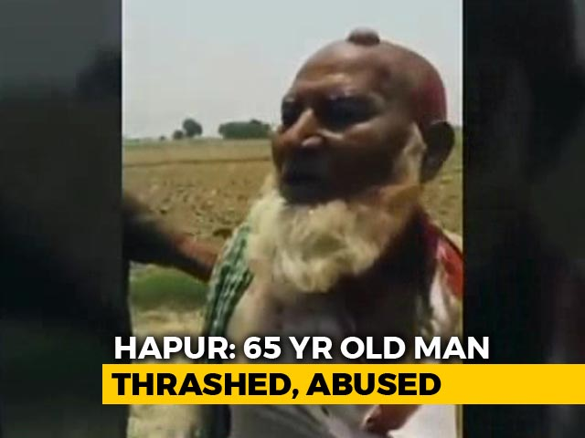 Video : In Second Video Of Hapur Assault, More 'Cow Slaughter' Allegations From Mob